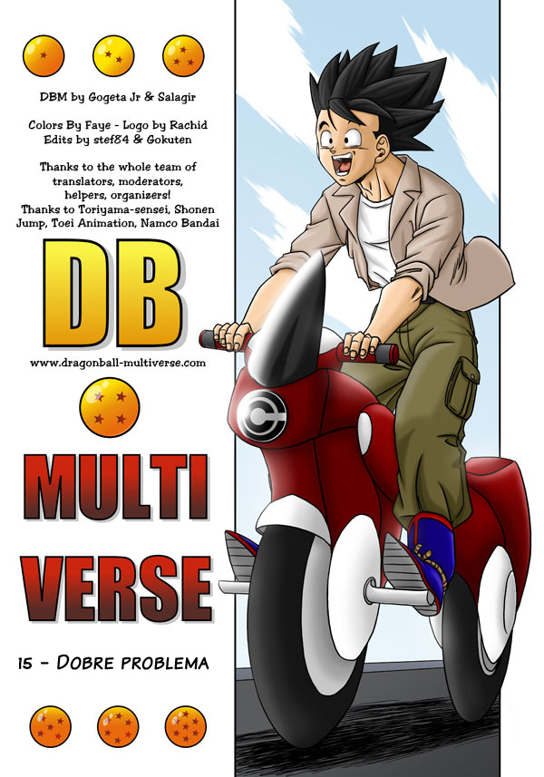 [DBM PAGE IMAGE]